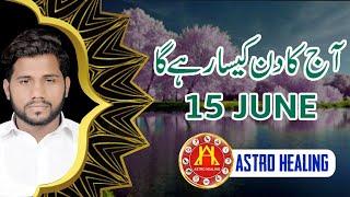 Daily Horoscope in Urdu 15 June  By Astro Healing