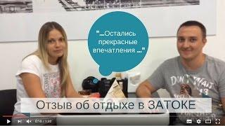 видео Б/О