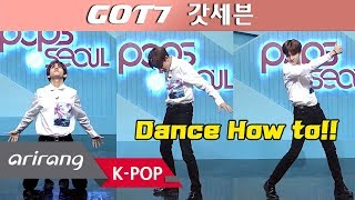 [Pops in Seoul] Samuel's Dance How To! GOT7(갓세븐)'s ECLIPSE