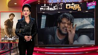 Saaho Review And Rating | Saaho Genuine Review | Prabhas, Shraddha Kapoor | YOYO Cine Talkies