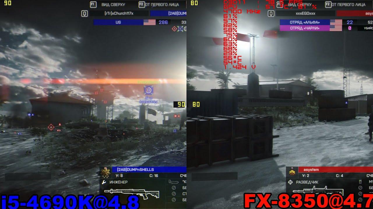 i5-4690K@4 8 vs FX-8350@4 7 in 9 games (GTX 970)