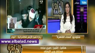 مستشار وزير الأوقاف:تخلينا عن العمل الدعوي لتوزيع «لحمة وبطاطين» ..فيديو