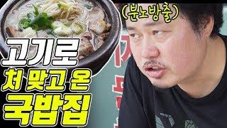 [서울 연남동] 사장님께 여러번 사죄드렸습니다. Street Mukbang Show