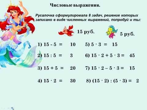 Запишите решение задачи в виде буквенного выражения решение задач по геометрии многоугольники и окружность