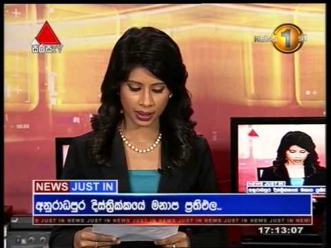 News Just In Election 2015 Anuradapura Preferential Votes 18th August 2015 Part 8