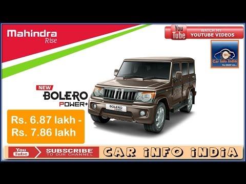 New Bolero Power Plus || Mahindra's New Bolero 2017 || New Mahindra SUV Car || By Car Info India...