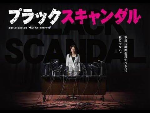 山口紗弥加&松井玲奈も登場、もうひとつの「ブラックスキャンダル」配信決定......