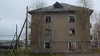 Урал Пермский край сентябрь 2007 п  Юбилейный