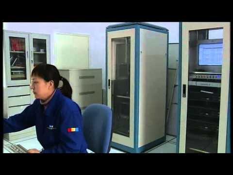Anhui Xinhua printing ntro
