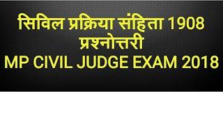 LEGAL BUZZ MOCK TEST 1 RJS, MPCJ, UP PCS-J