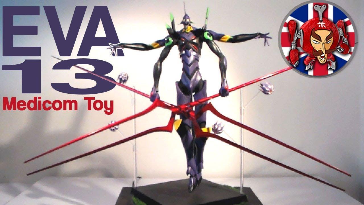 Rah Toys 67