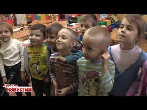 Курск. Как работают детские сады и школы без отопления