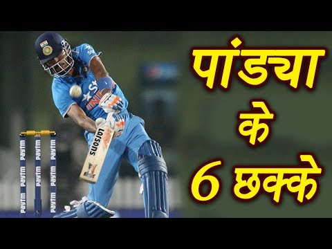 Champions Trophy 2017: Hardik Pandya 76 runs in 43 Balls ( 6x6, 4x4) Against Pakistan|वनइंडिया हिंदी