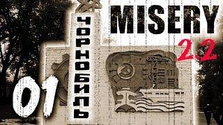 S.T.A.L.K.E.R. CoP: MISERY [2.2] - Черная Дорога - Часть 1