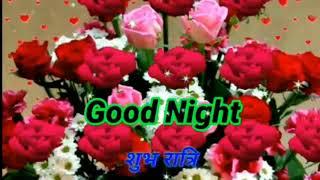 Good night video WhatsApp status video good night video