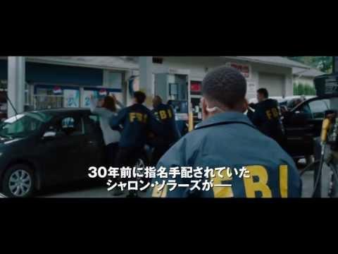 【映画】★ランナウェイ 逃亡者(あらすじ・動画)★