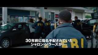 ランナウェイ/逃亡者