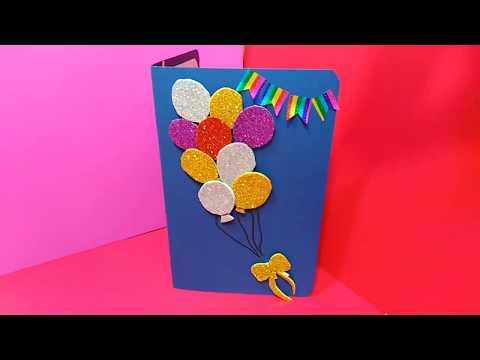 Открытка с Подарком внутри своими руками на Новый год/День рождения/8 марта/DIY.