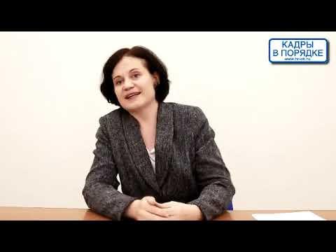 """Семинар: """"Локальные нормативные акты"""" Жижерина Ю.Ю."""