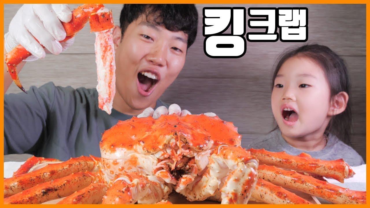 킹크랩 리얼사운드 먹방!   딸과 함께 처음 먹어본 소감 말씀드리자면...   King crab Eating show! MUKBANG!