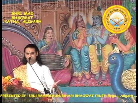 SHRI MAD BHAGWAT KATHA - ALIGARH - DAY - 6 - PART -  1ST - SHRI SHYAM SUNDAR JI MAHARAJ (BARSANA)