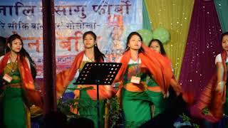bwisagu bodo video by kapil swargiary at bathabari goreswar 18th annual rangjali bwisagu festival