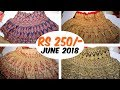 Surat Lengha Design For Wedding | Bridal Collection Of Lehenga June 2018 | Lehenga Choli |