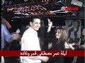 ليلة عمر مصطفى قمر وغادة