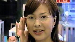 黒塚アナ、メガネをつくる