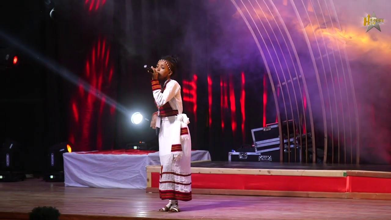 Haawwii Magarsaa : Hegere Talent Oromo Music 2021