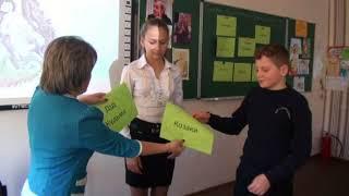 Українська література 6 клас 2