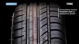 Резина NOKIAN NORDMAN SX - [Rezina.CC] (Лето)(Летняя легковая шина NOKIAN NORDMAN SX. Подробные характеристики шины: ..., 2013-09-06T08:31:46.000Z)
