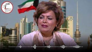 عائشة الرشيد: شكرا مصر والإمارات