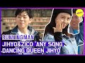 Download Mp3 [HOT CLIPS] [RUNNINGMAN] ZICO & JIHYO Original Dancing (ENG SUB)