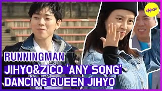 [HOT CLIPS] [RUNNINGMAN] ZICO & JIHYO Original Dancing (ENG SUB)