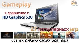 Мобильная видеокарта Intel HD Graphics (Sandy Bridge)