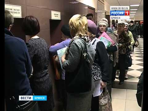 Сегодня утром в Брянской городской поликлинике №1 в очереди в регистратуру скончался пациент