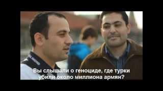 People about Armenia / Люди об Армении