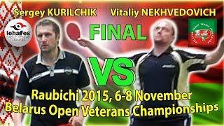 Raubichi FINAL KURILCHIK - NEKHVEDOVICH Table Tennis Настольный теннис