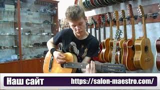 ( 01\0385 ) Черниговская Гитара 3\4 Идеальна для Обучения Ребенку 7-16 лет