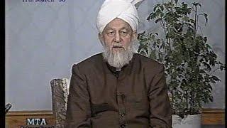 Urdu Tarjamatul Quran Class #235, Al-Saffat 177-183 Sad 1-27