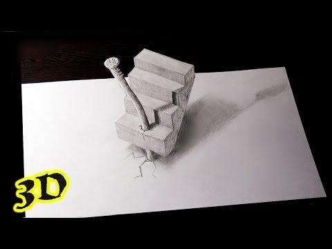 Как нарисовать  3D рисунок карандашом на бумаге ЛЕСТНИЦА