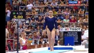 Universiade Kazan 2013 Gymnastics Women All Around