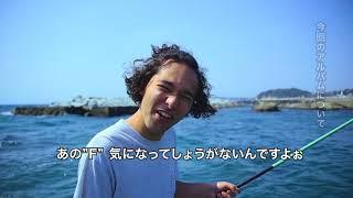 SANABAGUN. 【OCTAVE】 Trailer 元佐編