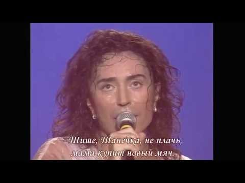 Валерий Леонтьев   Мой XX век  с субтитрами