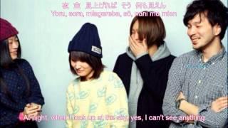 Song: You outside my window Artist: きのこ帝国 (Kinoko Teikoku) Alb...