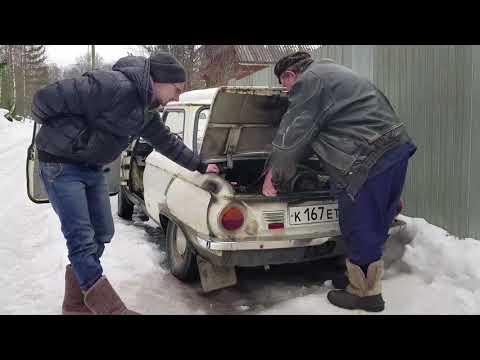 Запорожец!!! ЗАЗ 968А!!!  Настроили карб! Заз не едет? ( 2 серия)