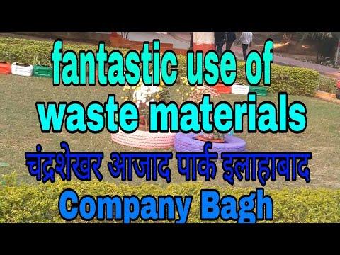 185_Fantastic use of waste materials in planting at Chandra Shakher Park,Allahabad ( Hindi/ Urdu)