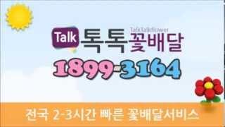 [1899-3164] 안동병원장례식장 근처 꽃집 안동 …