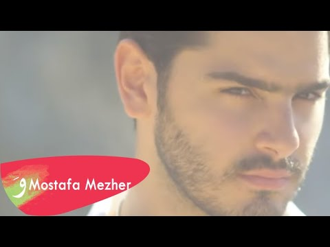 فيديو كليب مصطفى مزهر ضاق صدري 2016 كامل HD / مشاهدة اون لاين